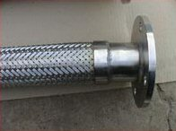Stainless Steel Flexible Hose 2